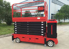 6-11M Electric Self - propelled Scissor Lift / Aerial Work Platform 300KG Lift Capacity